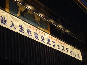 フェスティバル.JPG
